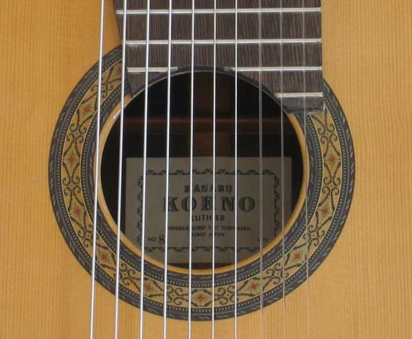 1972 Kohno 8 Ten-String Guitar Rosette