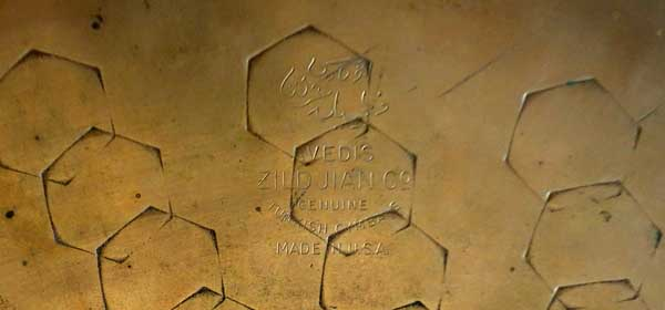 "Vintage 1990s Zildjian 14"" Z Dyno Beat Hi Hat Bottom Heavy Weight = 1360 grams"